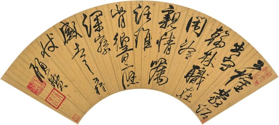 GU ZHI (17TH CENTURY)