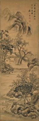 SHENG MAOYE (17TH DYNASTY)