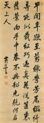 HUANG JINLIANG (1615-1689)
