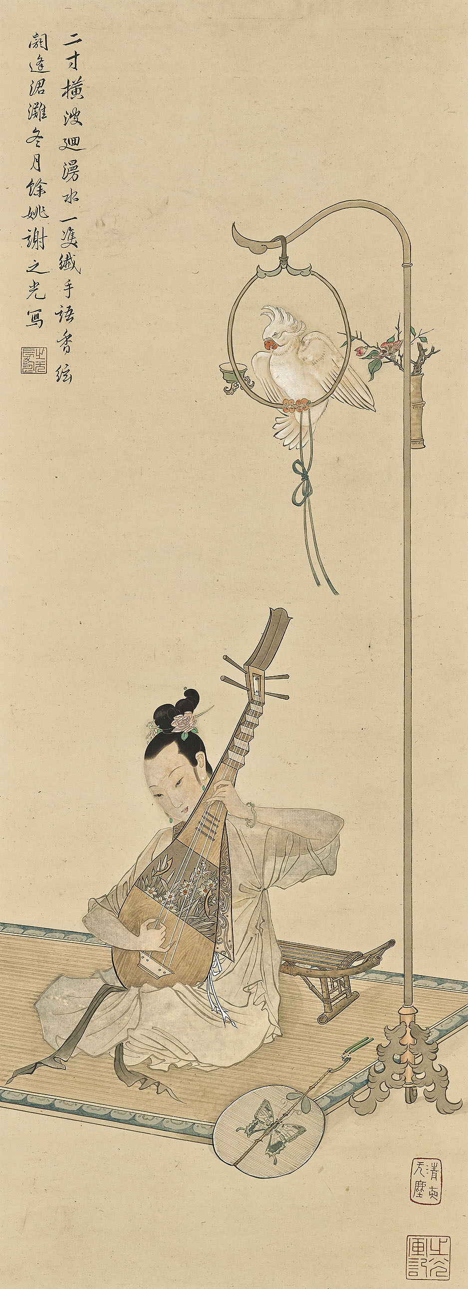Lady Playing Qin