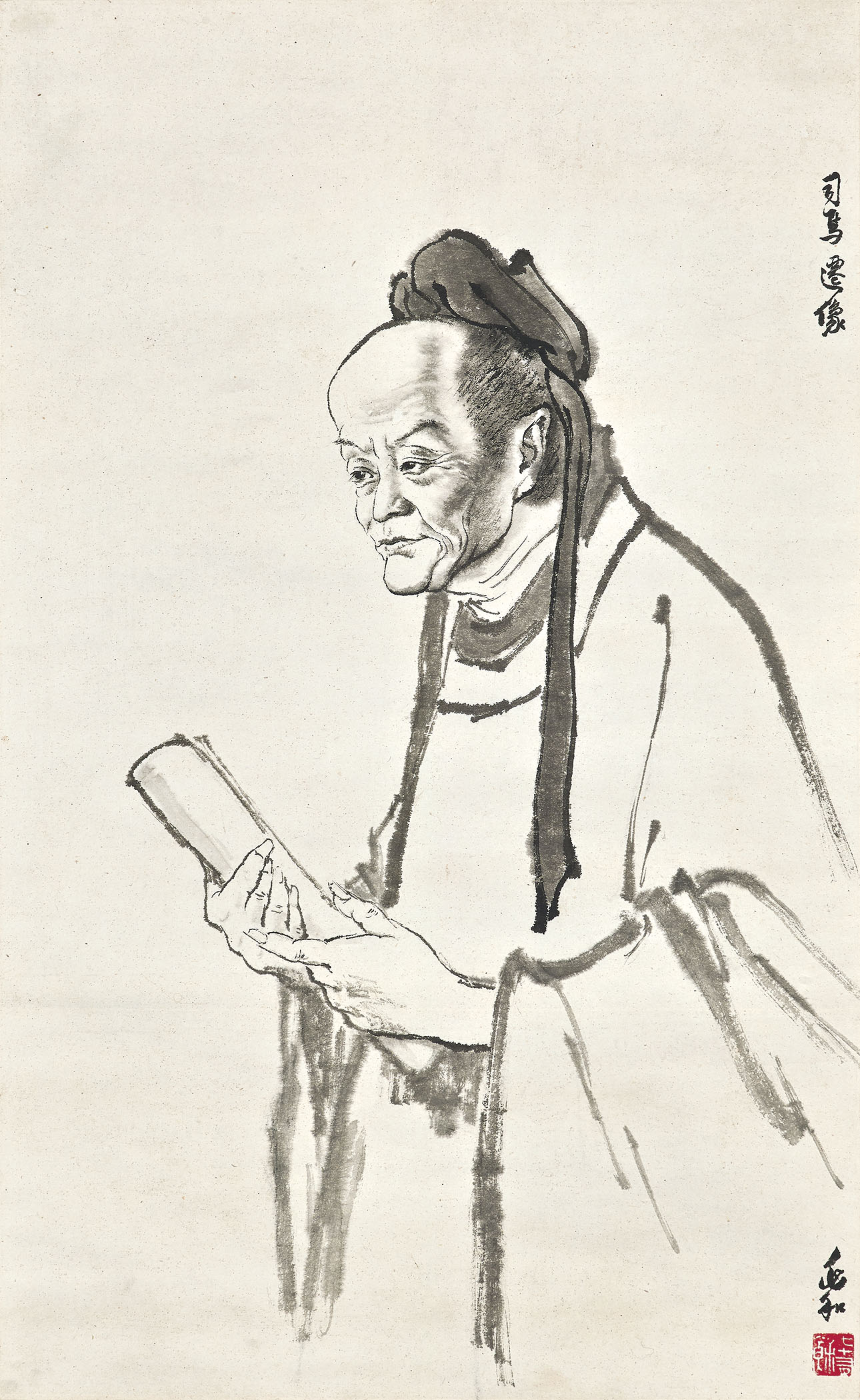 Portrait of Sima Qian