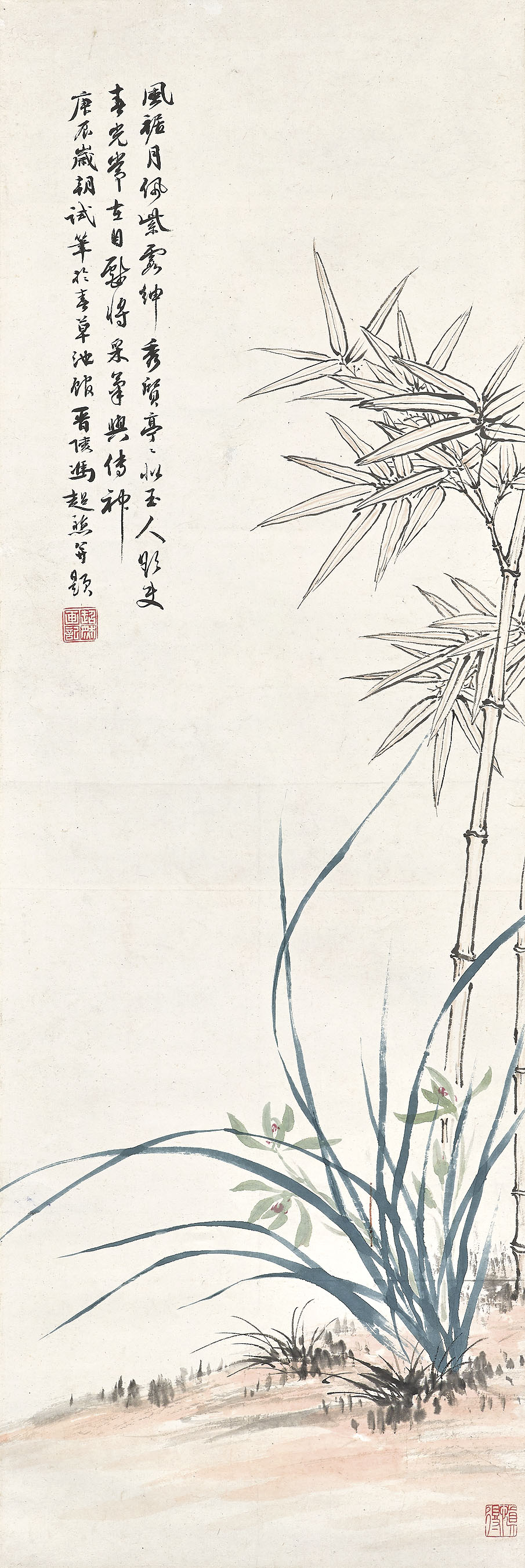 Bamboo and Orchid