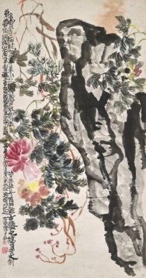 CHEN ZIZHUANG (1913-1976)