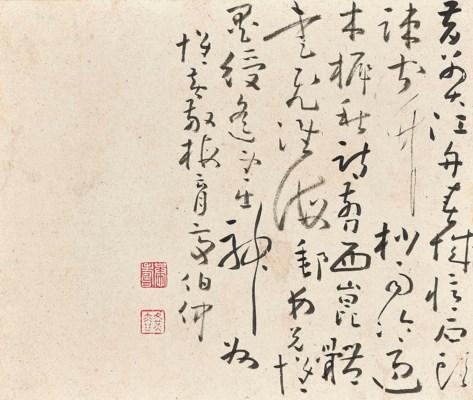 HUANG SHEN (1687-AFTER 1768)