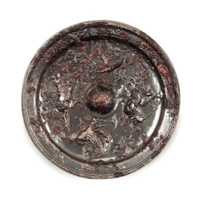 A SMALL CHINESE SILVERY BRONZE