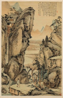 A LARGE CHINESE SCROLL PAINTIN