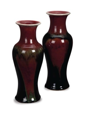 A PAIR OF CHINESE COPPER RED G
