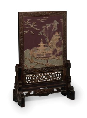 A CARVED QIYANG STONE TABLE SC