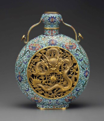 A CLOISONNE ENAMEL AND RETICUL
