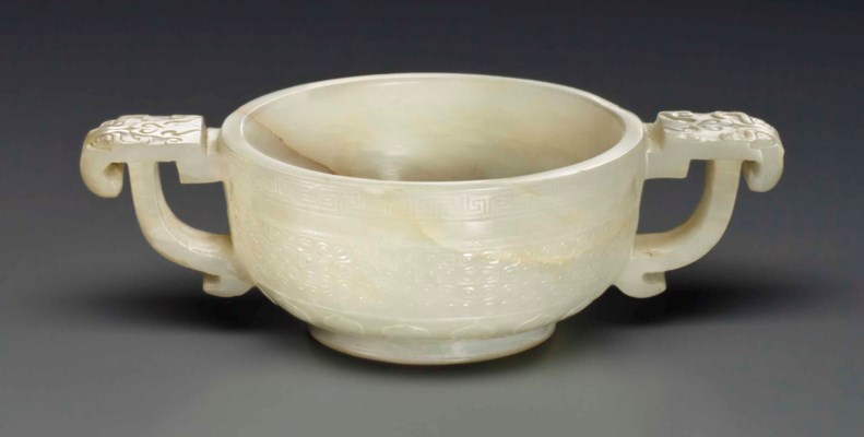 A WHITE JADE ARCHAISTIC CUP