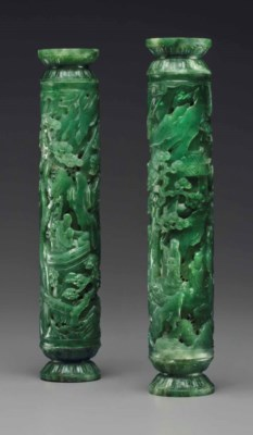 A PAIR OF MOTTLED GREEN JADE R