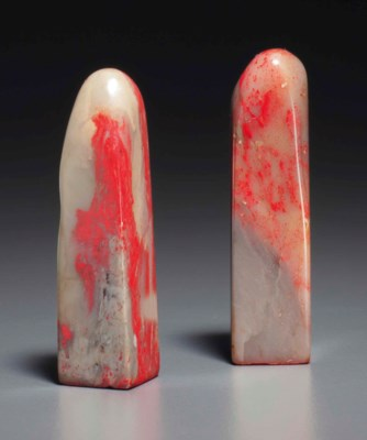A PAIR OF 'CHICKEN BLOOD' RECT