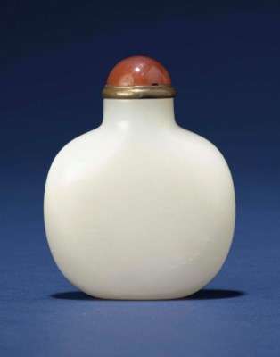 A WHITE JADE ROUNDED SQUARE SN