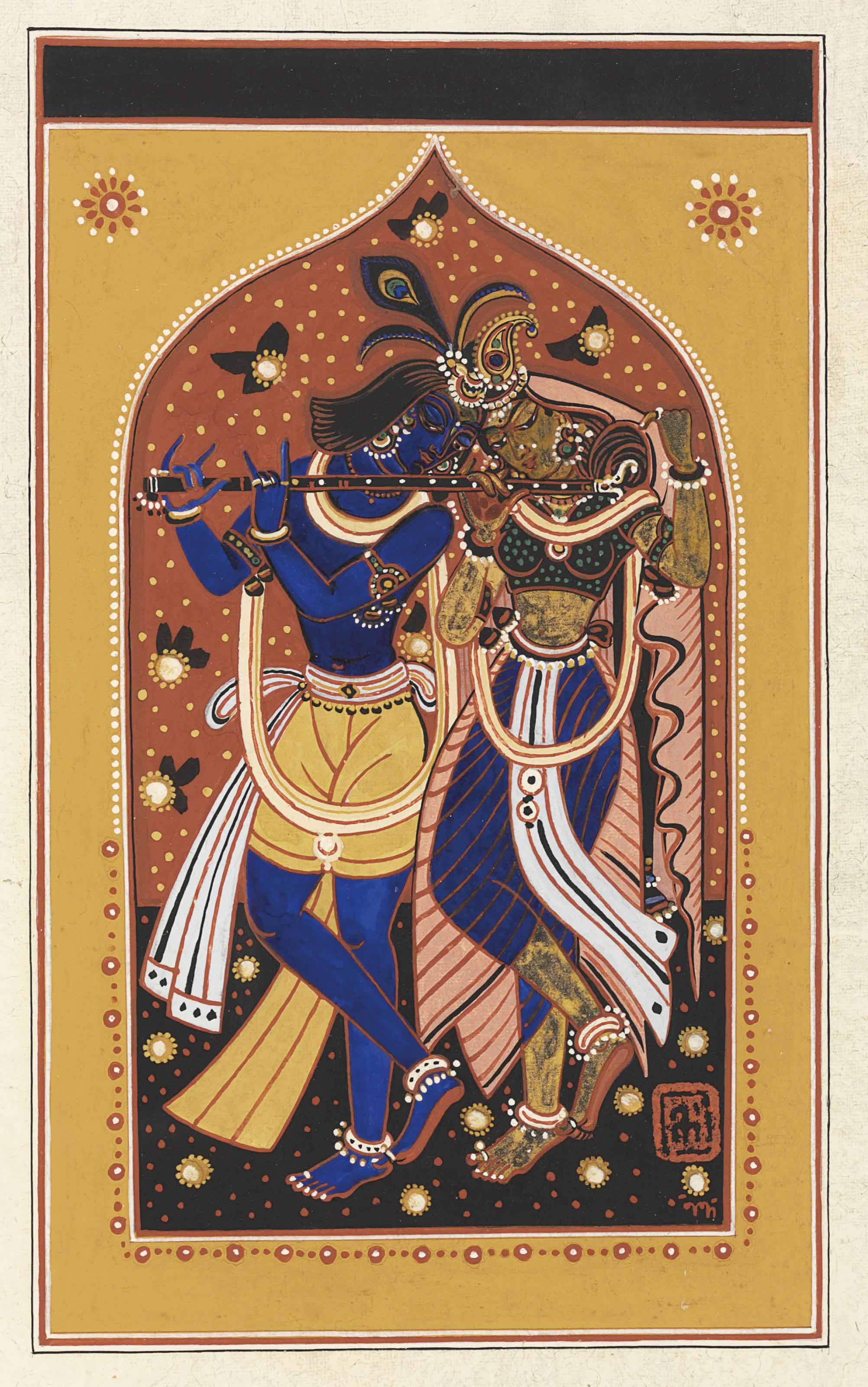 Untitled (Radha Learning to Play the Flute)