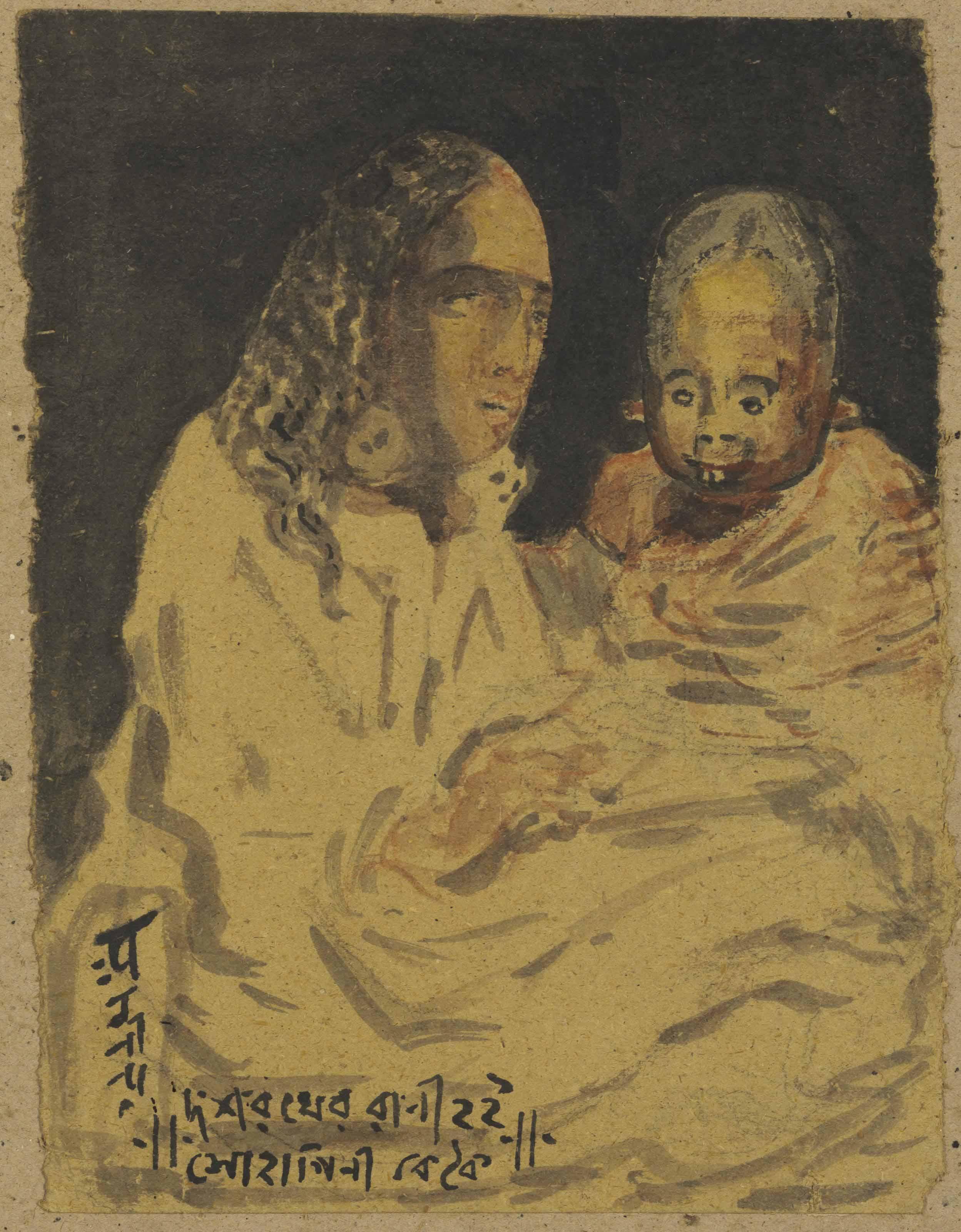 Untitled (Kaikeyi and Manthara)