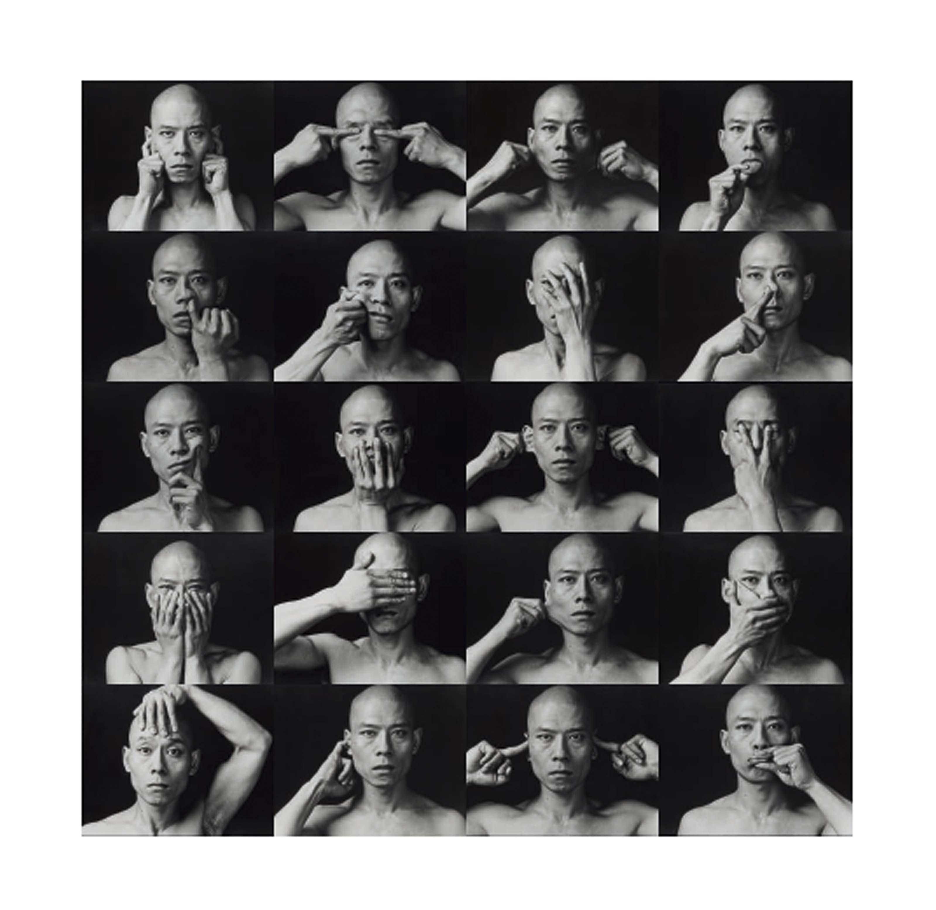 Skin (20 autoportraits), 1997