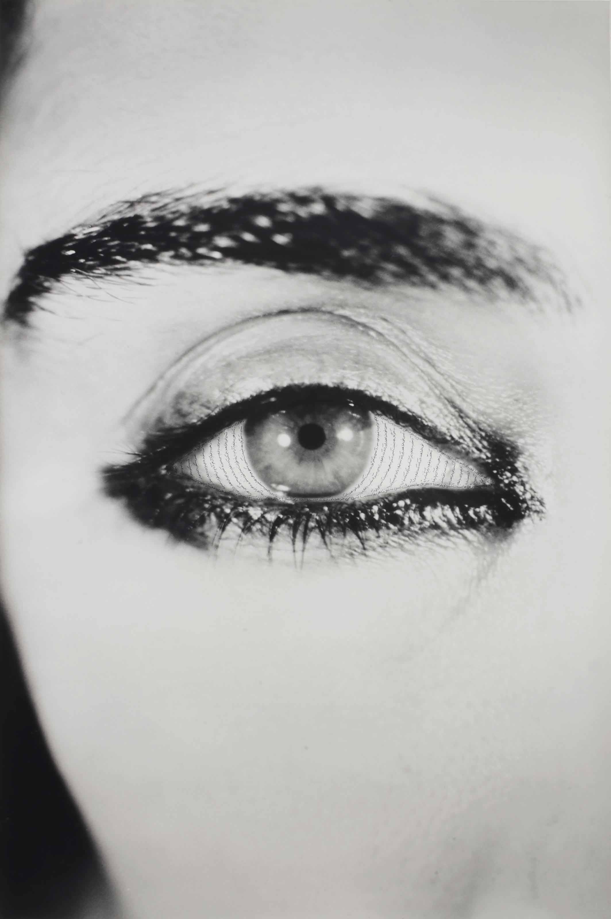 Offered eyes