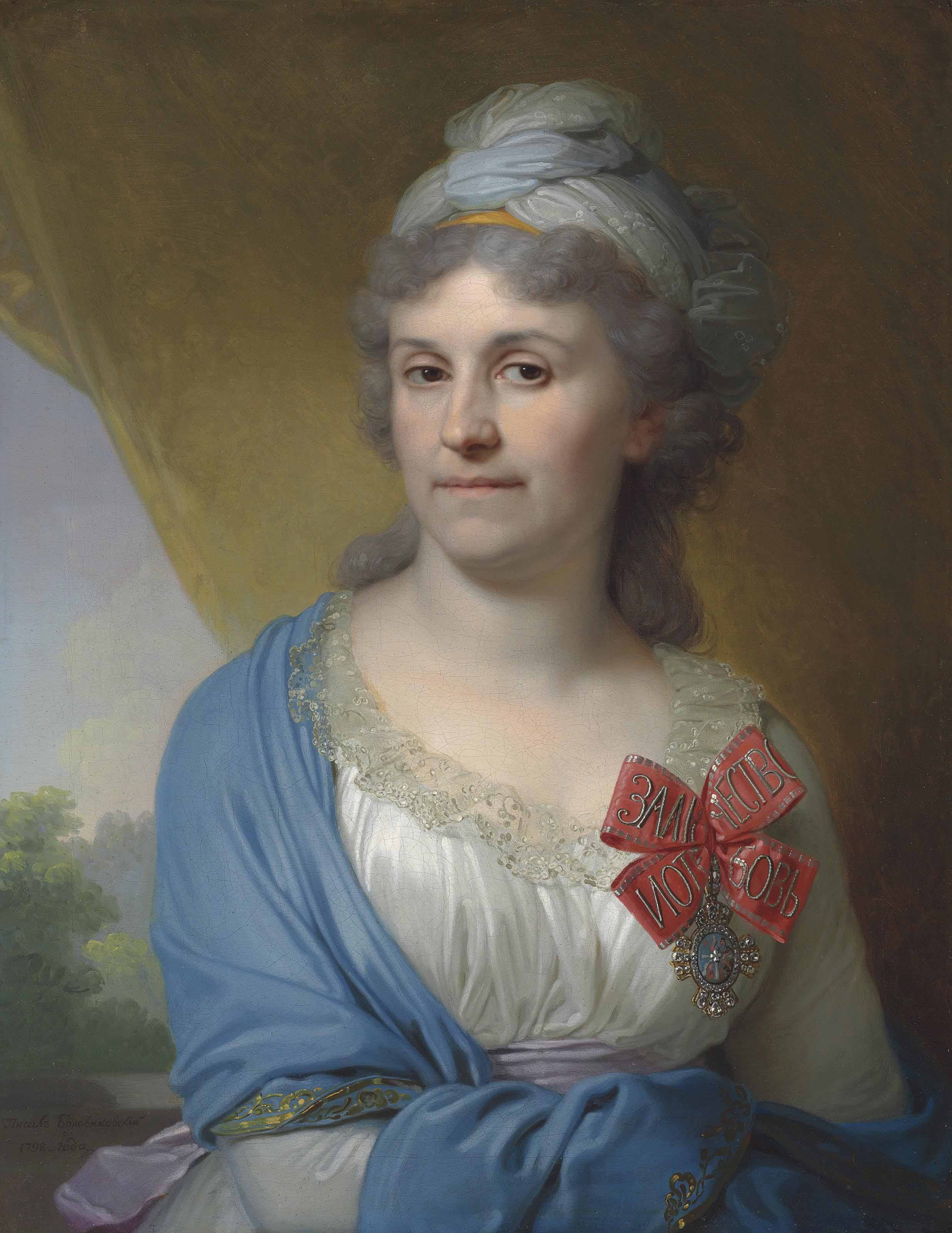 Portrait of Daria Aleksandrovna Valueva, née Kosheleva (1757-1836), wearing the Order of St Catherine, Second Class