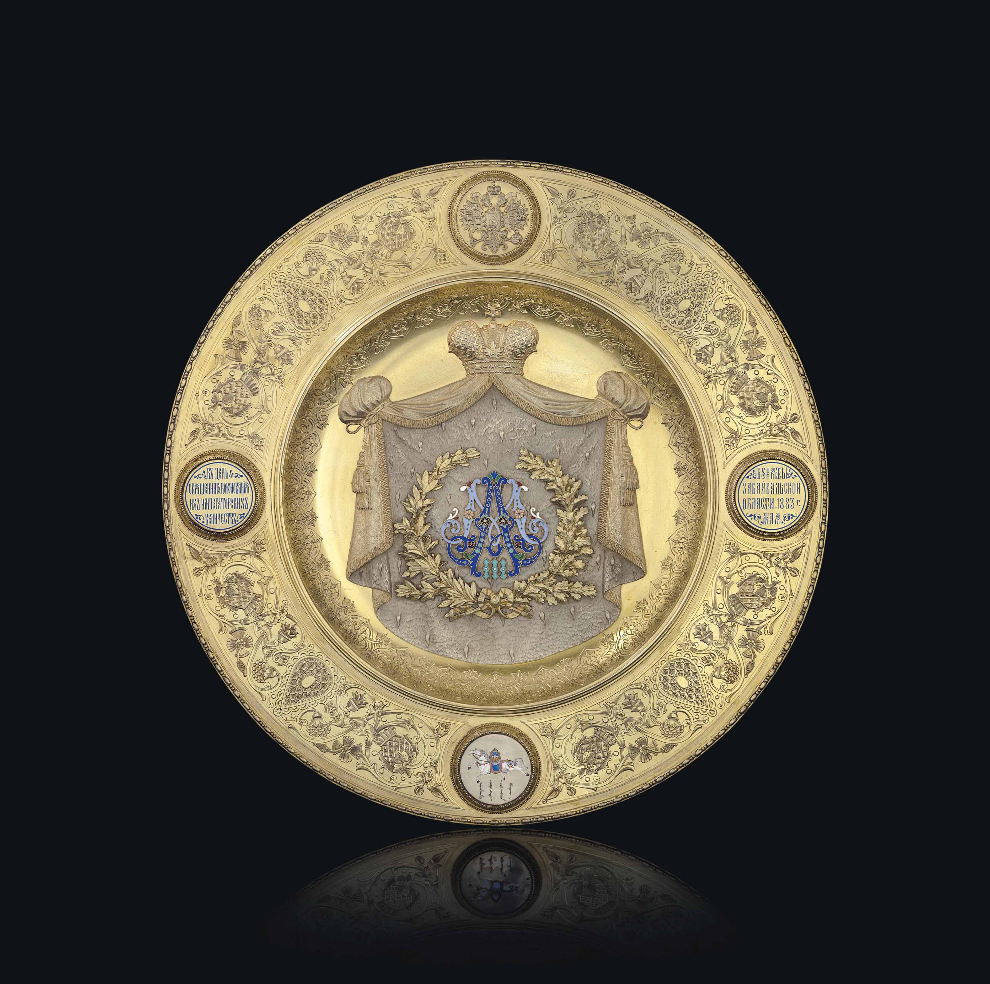 A RARE AND IMPORTANT PARCEL-GILT SILVER AND ENAMEL IMPERIAL PRESENTATION CHARGER FOR THE CORONATION OF EMPEROR ALEXANDER III AND EMPRESS MARIA FEODOROVNA