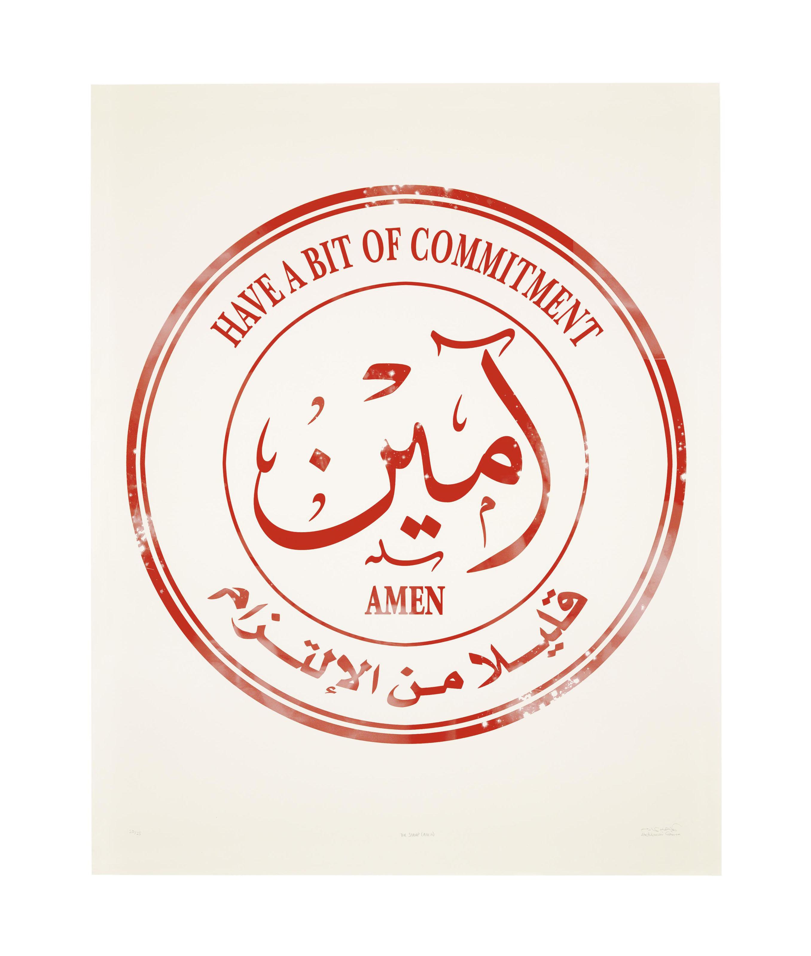 The Stamp (Amen)