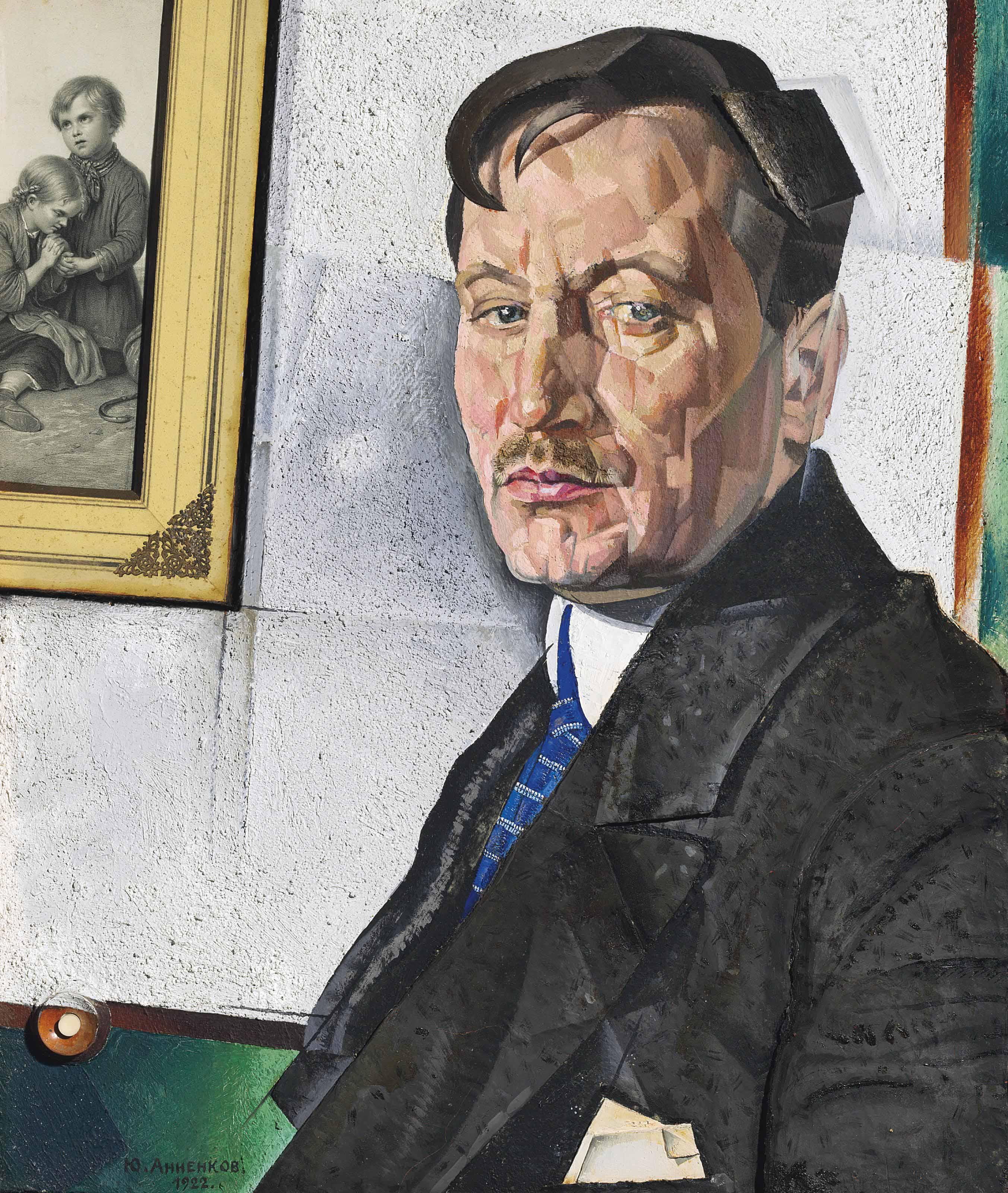 Portrait of Aleksandr Tikhonov (1880-1956)