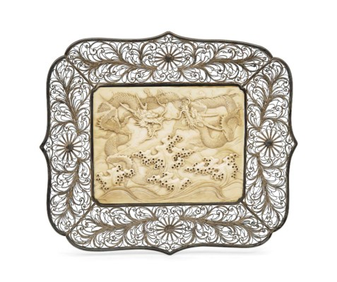 A Japanese Ivory Plaque