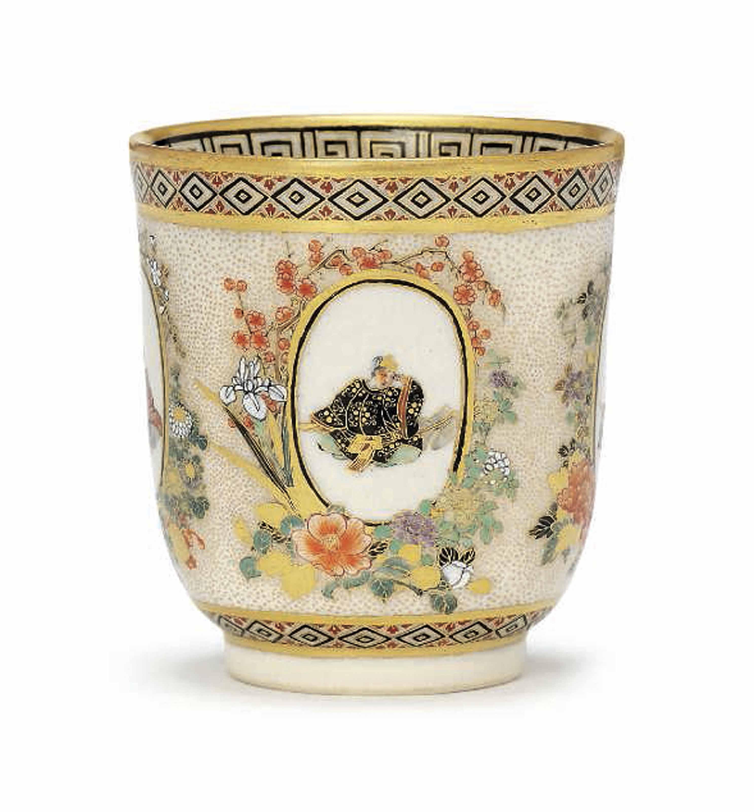 A Satsuma Yunomi [teacup]