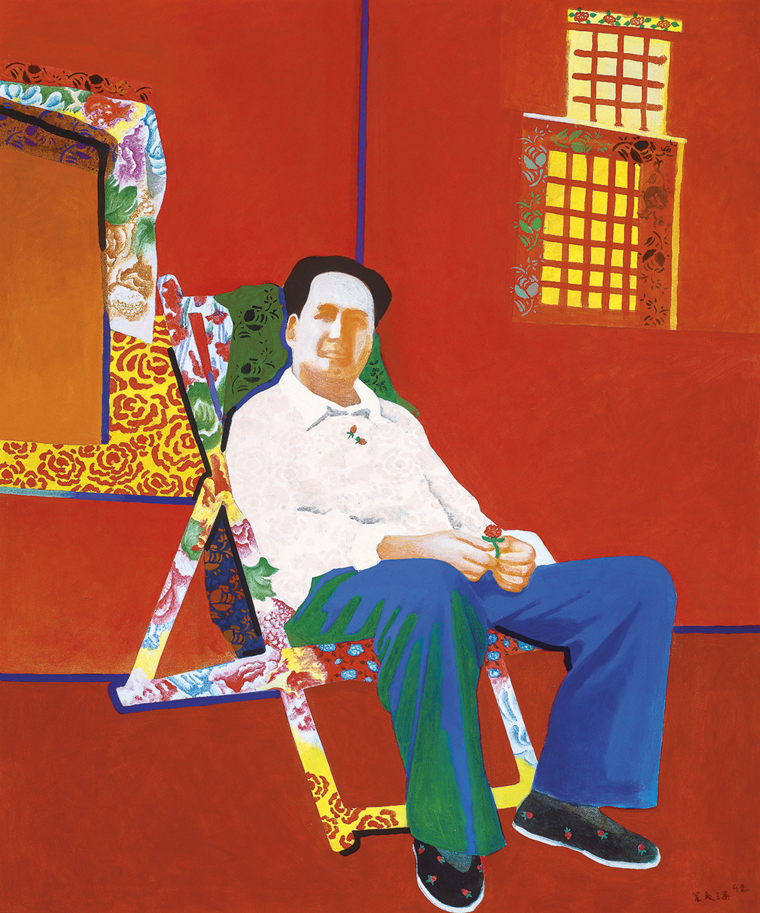 Mao in a Colourful Lounge