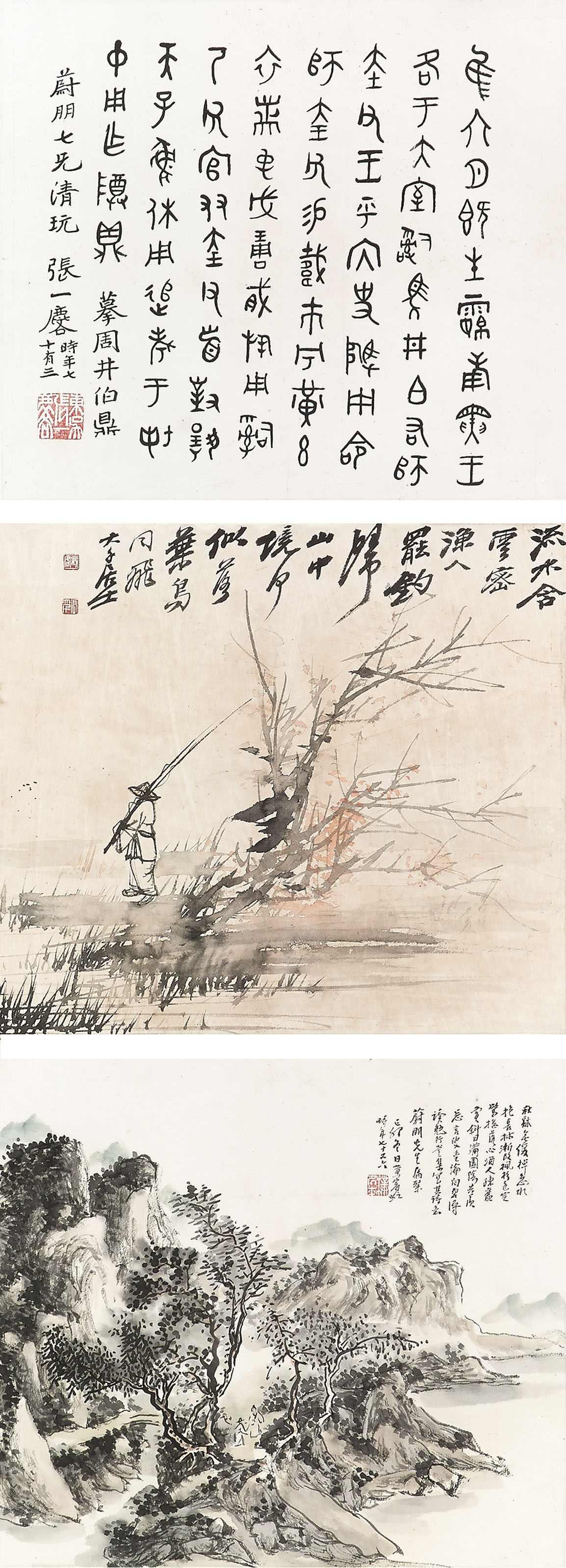 Landscapes, Figures and Calligraphy