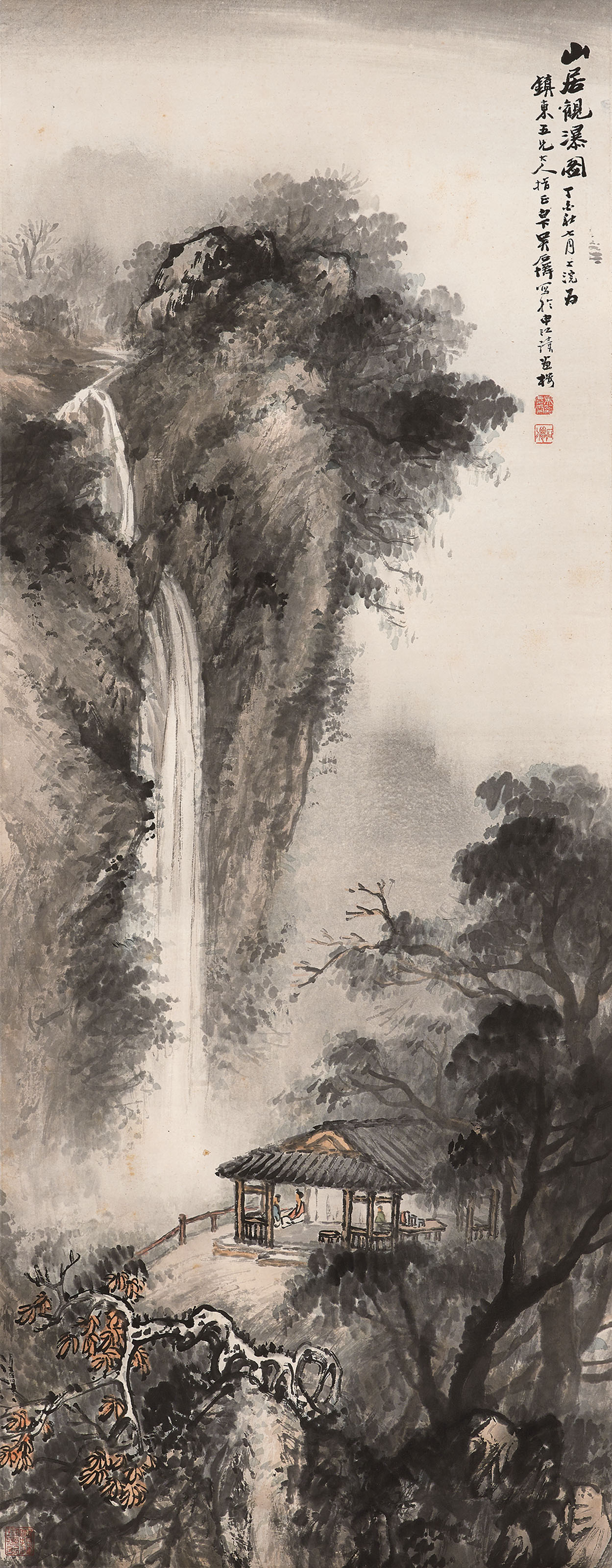 Viewing the Waterfall