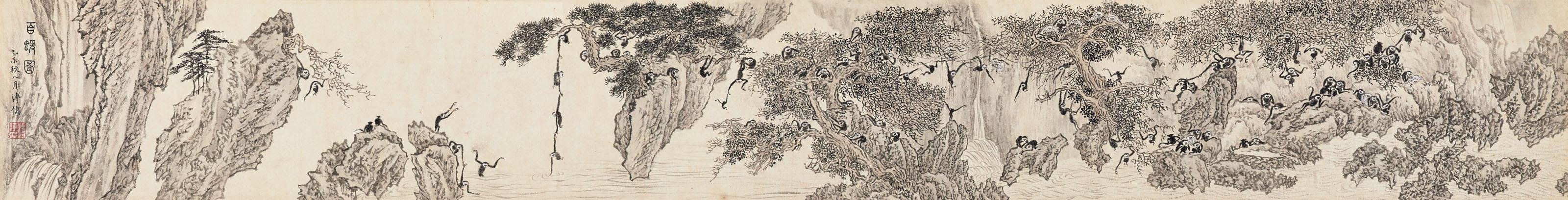 A Hundred Monkeys