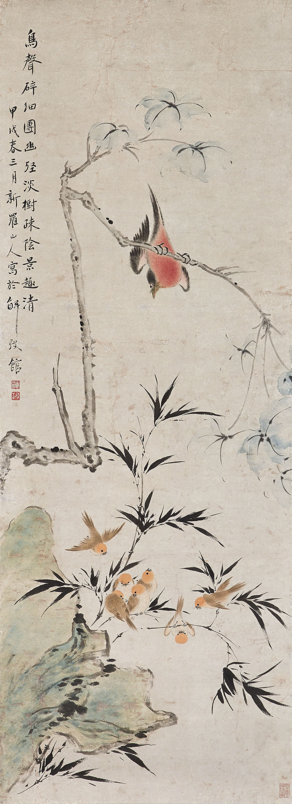 Birds and Bamboo