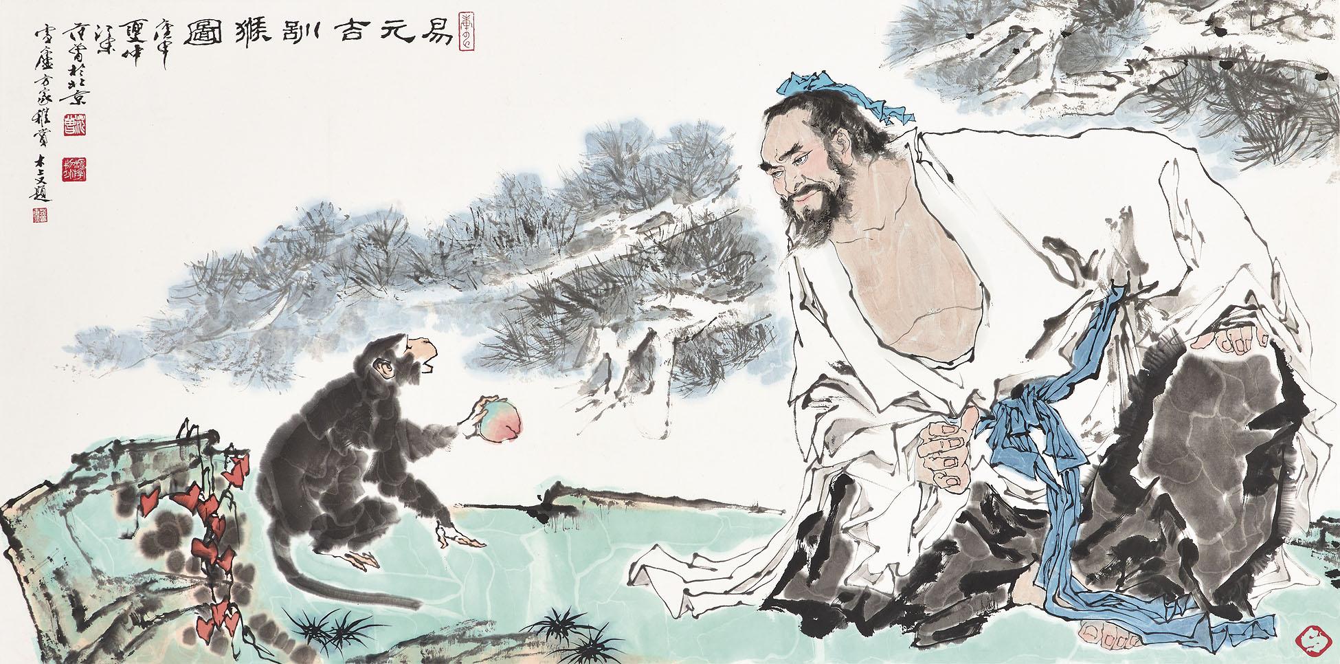 Scholar with a Monkey