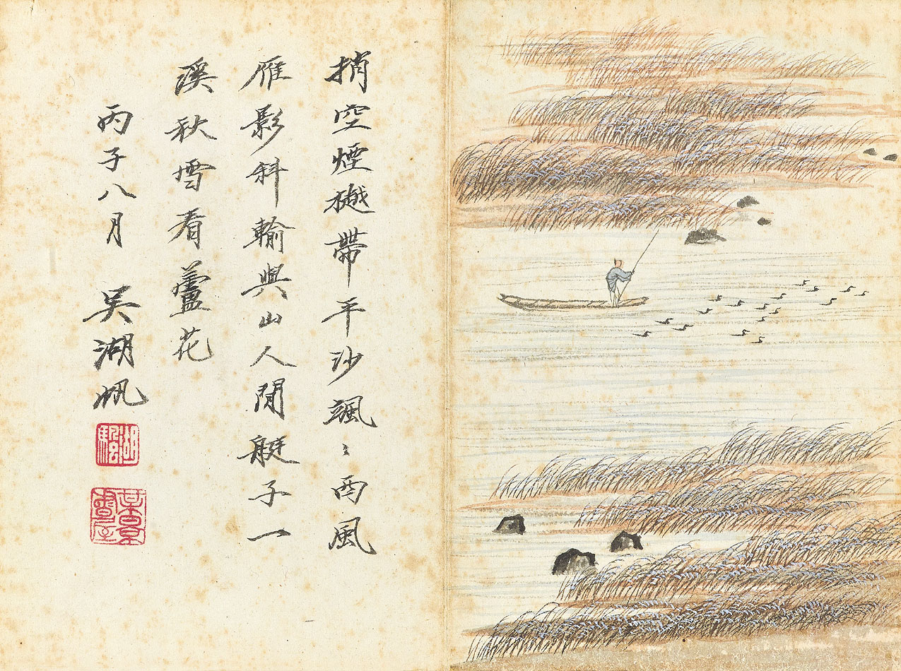 Landscape and Calligraphy
