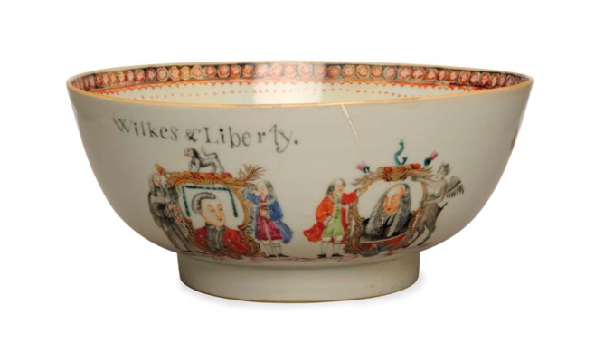 A CHINESE EXPORT PORCELAIN 'WI