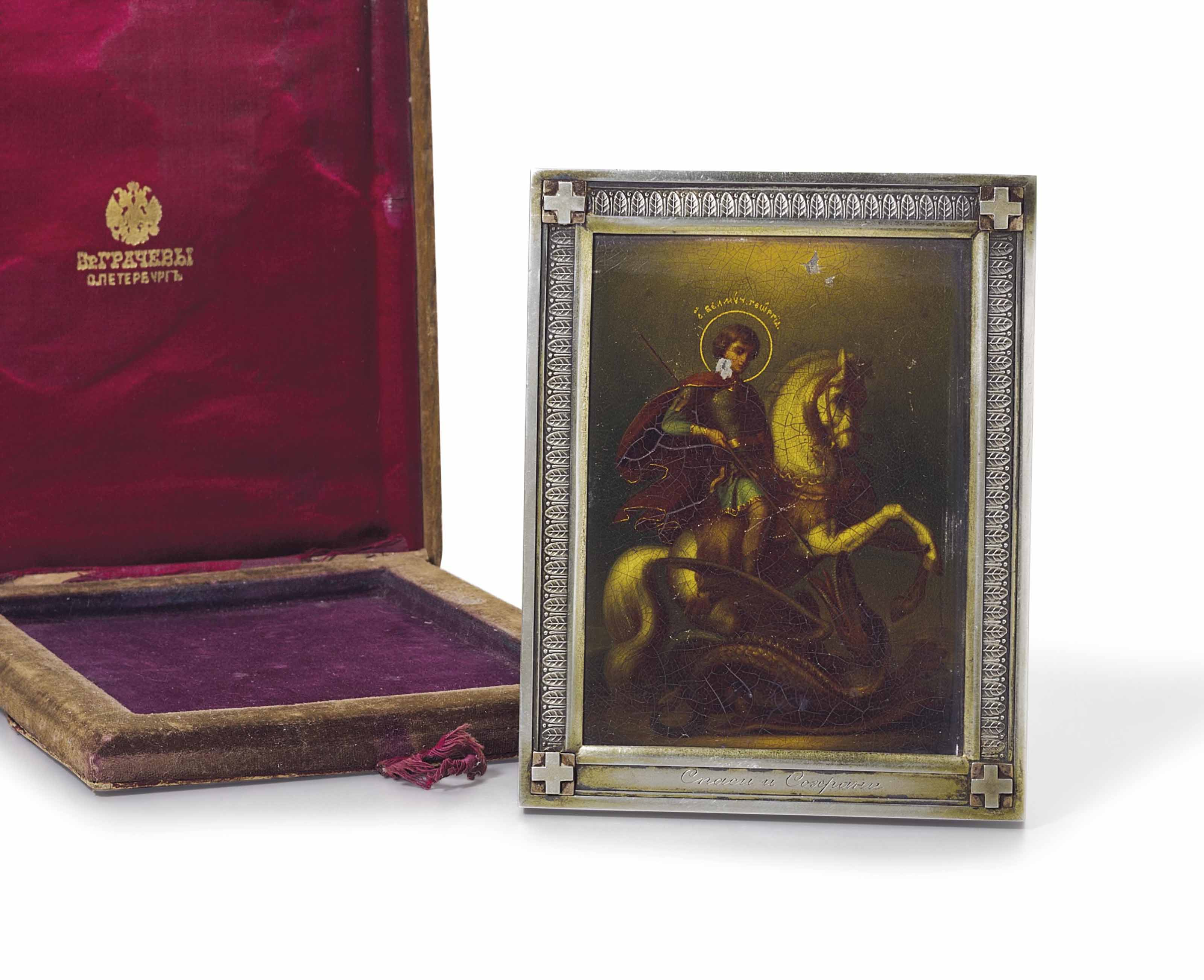 A SILVER-GILT ICON OF ST. GEORGE