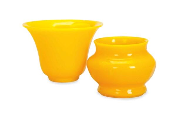 A CHINESE YELLOW GLASS ZHADOU,