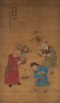 BOYS WITH OFFERINGS