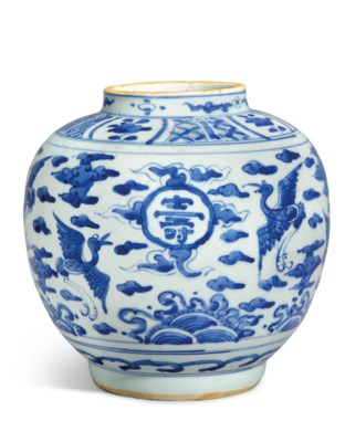 A BLUE AND WHITE 'CRANES' JAR