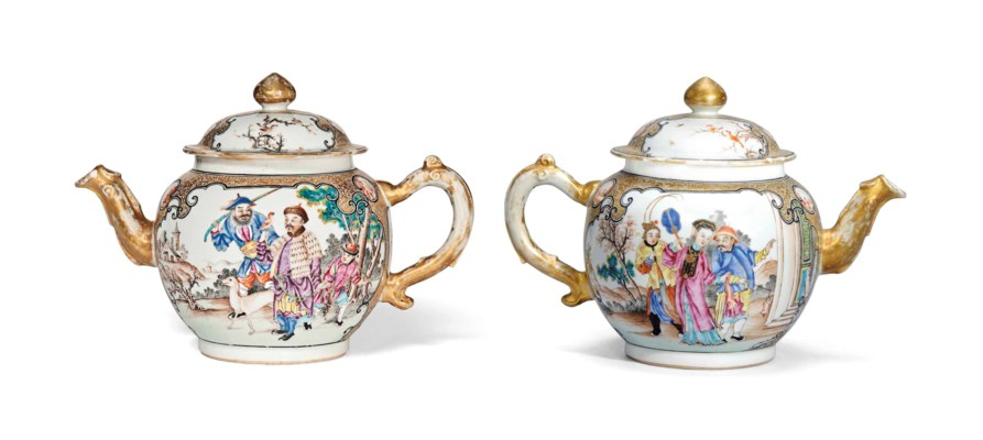 A FAMILLE ROSE AND GILT PUNCH