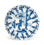 A BLUE AND WHITE MOULDED DISH