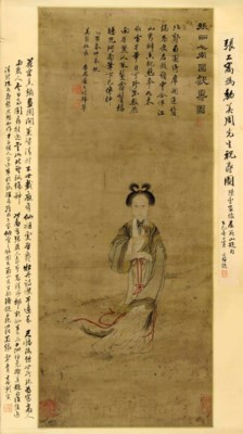 CHEN YUN (18th century)