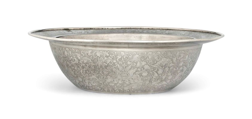 A CHINESE SILVER BOWL