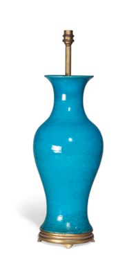 A CHINESE TURQUOISE-GLAZED BAL