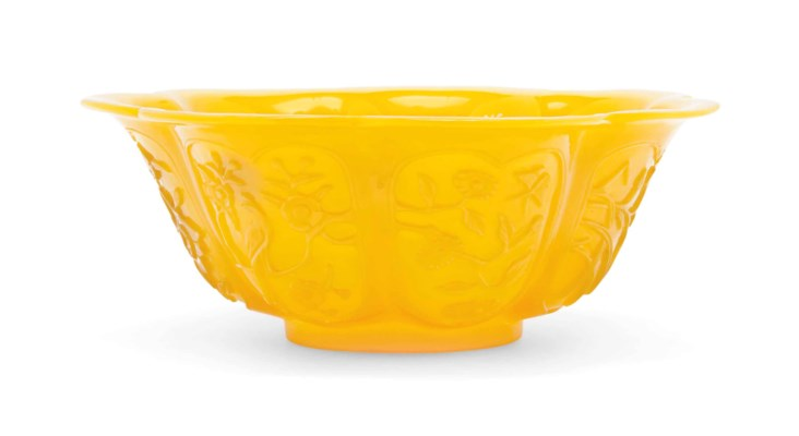 A CHINESE YELLOW GLASS LOBED B