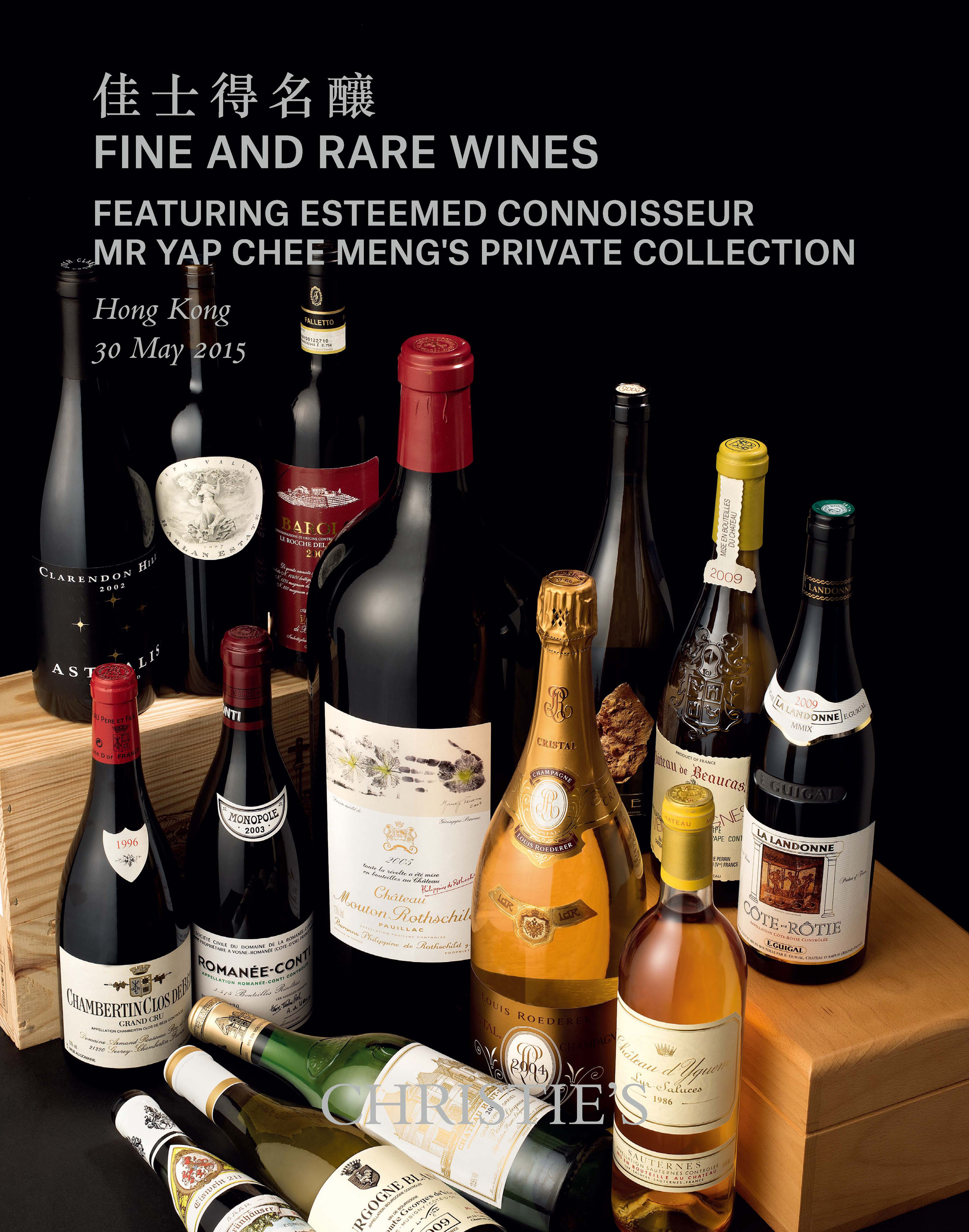 Marcassin, Chardonnay 2005