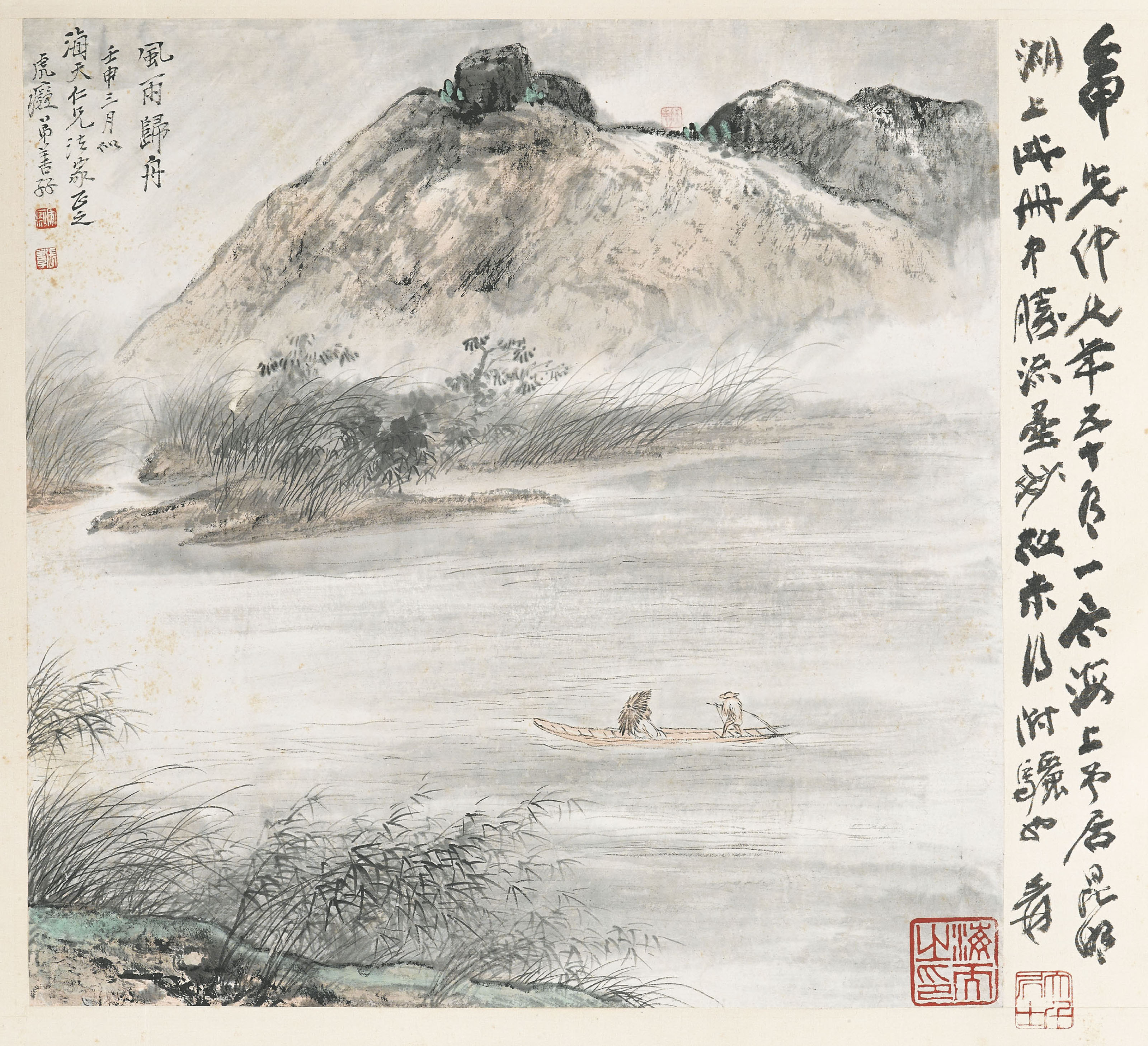 Landscapes and Calligraphy