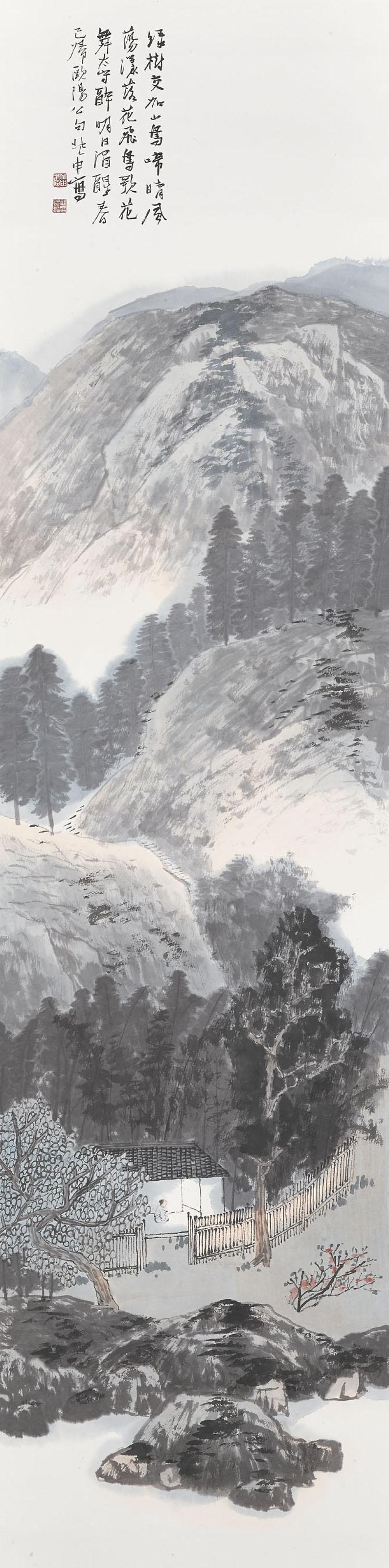 Scenery of Four Seasons