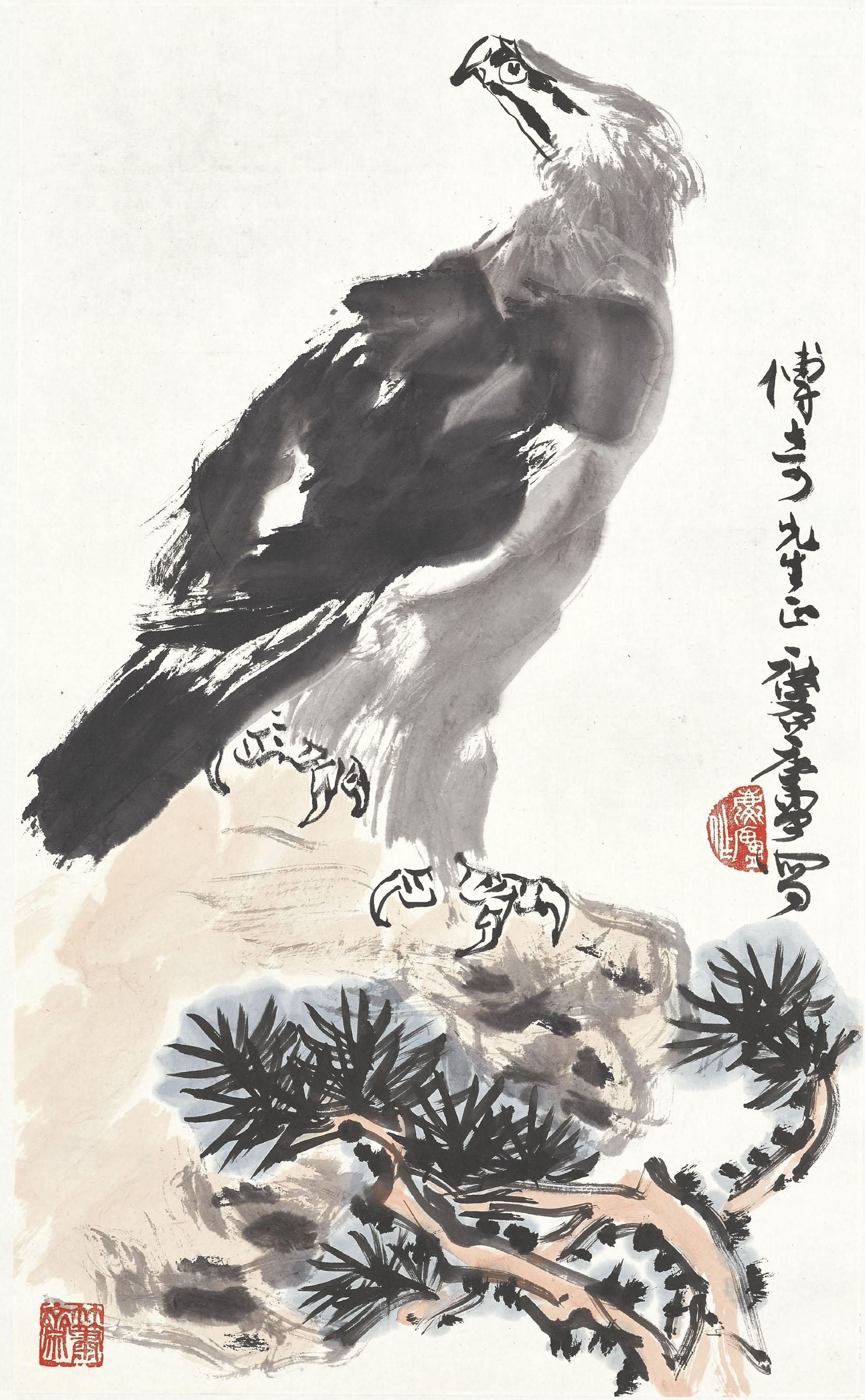 Eagle and Pine Tree