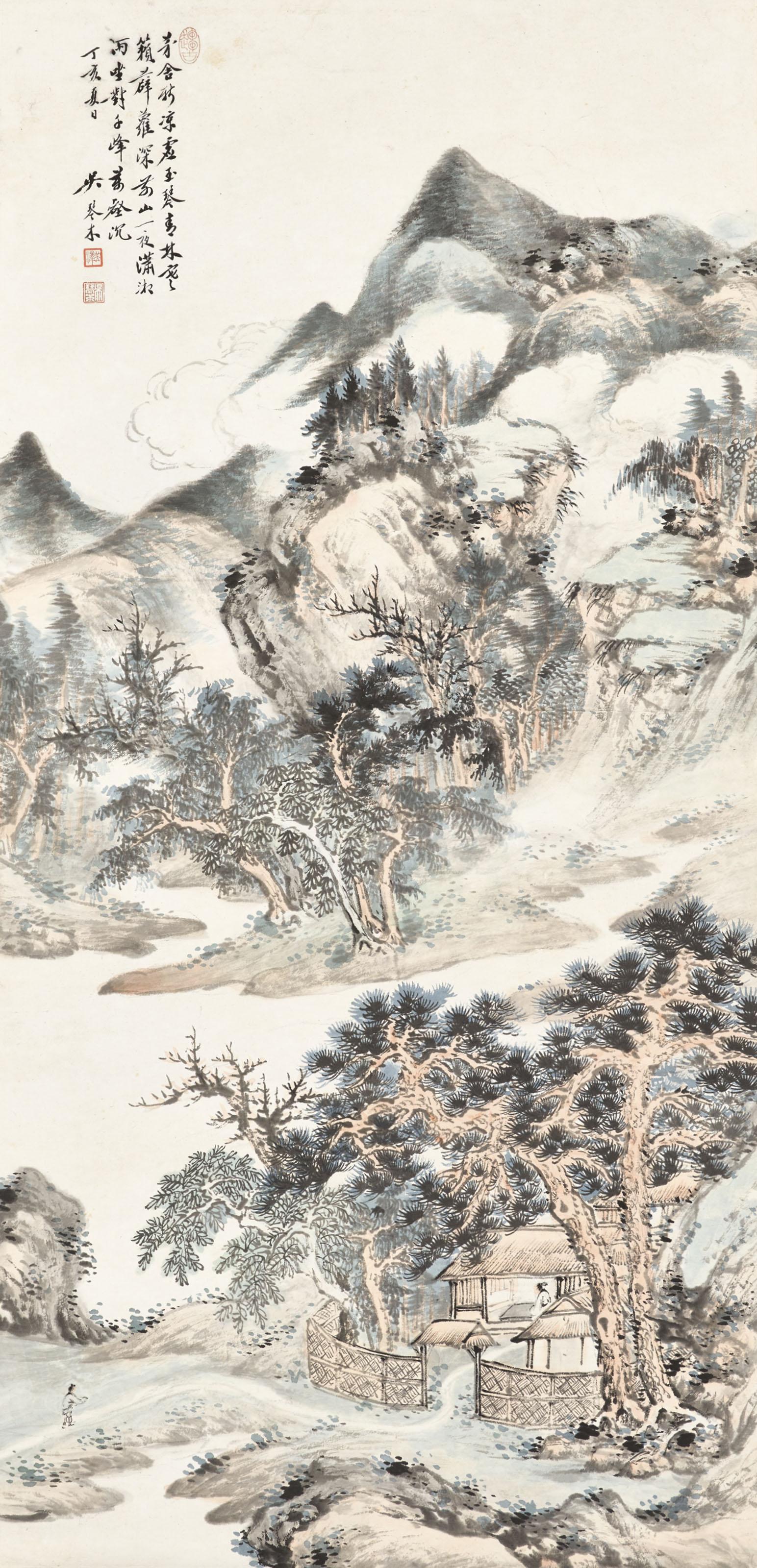 Pine Among Cloudy Mountains